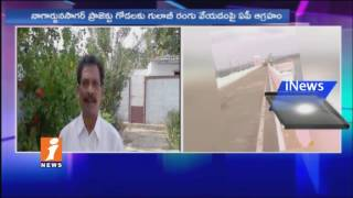 Dispute between AP And Telangana Over Pink Colour For Nagarjuna Sagar Dam Walls | iNews