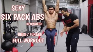 BBRT #36- Six Pack ABS WORKOUT for Beginners! (Hindi / Punjabi)
