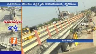 Dilapidated condition Of Mancherial Railway Bridge | iNews