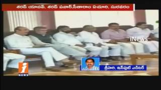 Sonia Gandhi Meeting With Allies Parties Ahead Of President Elections | iNews