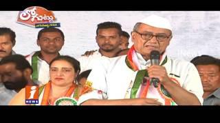 Secret Behind Telangana Congress Leaders Feras With Authority | Loguttu | iNews