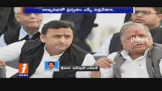 Akhilesh Yadav And Mulayam Yadav FIght For Cycle Symbol | Uttar Pradesh | iNews