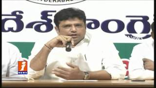 i Dont Have any Links With Gangster Nayeem | Ex Minister Sridhar Babu | iNews