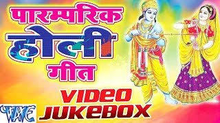 bhojpuri video hd holi download 2016