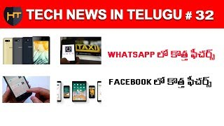Tech News In Telugu # 32 - Whatsapp new features,Facebook  new features, Ios, Oneplus5t