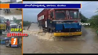 Heavy Rains Continue In Telugu States | Public Suffer With Flood Water | iNews