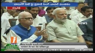 BJP Presidential Candidate Ram Nath Kovind Filled Nomination | PM Modi Participated | iNews