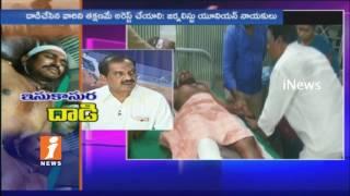 Debate On Illegal Sand Mafia Goons Attack On iNews Reporter Rama Reddy In West Godavari | iNews