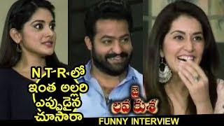 Jai Lava Kusa Movie Team Funny Interview || NTR, Nivetha Thomas, Raashi Khanna