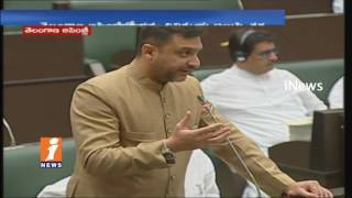 MIM Owaisi Akbaruddin Speaks On Charminar Project Completion In Telangana Assembly Sessions | iNews