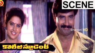 Kaikala Satyanarayana Bless Ali & Achuyth Couples College Student Movie Scene