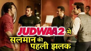 Salman Khan's FIRST LOOK In Judwaa 2 New Teaser
