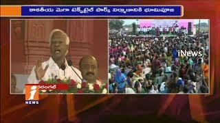 Madhusudhana Chary Speech At |Lay Foundation Stone For Kakatiya Mega Textile Park In Warangal| iNews