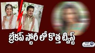 New Twist Behind Akhil-Shriya Bhupal Break Up | Akhil Engagement | Akkineni Family | Top Telugu Tv