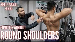 Round SHOULDERS GYM WORKOUT! BBRT#56 (Hindi / Punjabi)
