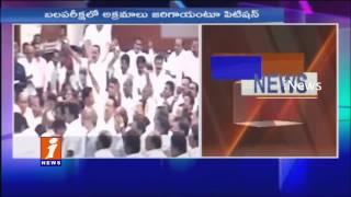 DMK Petition On Palaniswami Trust Vote in Madras High Court | Tamilnadu Politics | iNews