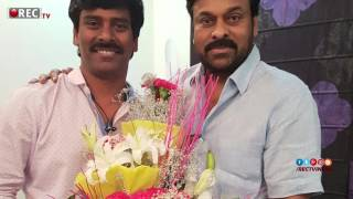 Chiranjeevi 150th Movie success stills II RECTVINDIA