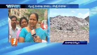 Peoples Face Health Problems With Dumping Yard In Visakhapatnam | Ground Report | iNews