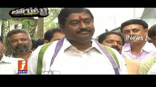 YCP Leader Reddy Shanthi Maintain Distance From Her Party Activities | Loguttu | iNews