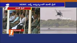 NDRF And Army Conduct Mock Drill On Rescue Efforts At Hussain Sagar | Hyderabad | iNews
