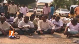 Farmers Protest And Demands Support Price For Coutto In Gajwel | Siddipet | iNews