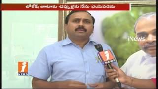 YSRCP MLA Alla Ramakrishna Reddy Face To Face On Sadavarti Lands Case Issues   iNews