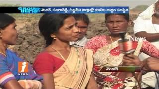 Telangana Govt Neglects On Employment Guarantee Scheme In Medak | Ground Report | iNews