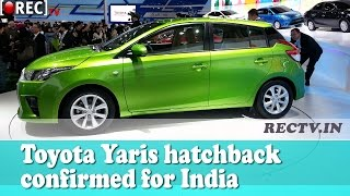 Toyota Yaris hatchback confirmed for India II latest automobile updates