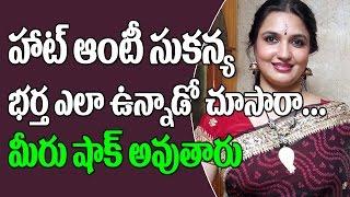 Actress Sukanya Husband and Family Rare and Unseen Pics | Celebrities Family Photos | Top Telugu TV