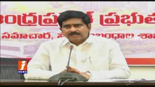 Chandrababu Naidu Review Meet On Polavaram Project Works | iNews