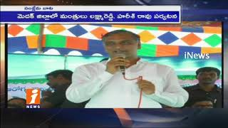 Minister Harish Rao And Laxma Reddy Launches Govt Hospital In Medak | iNews