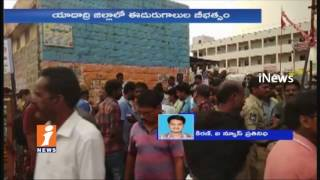 One Dead in Sheet Shed Collapse Due Heavy Heavy Winds in Yadadri | iNews