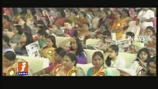 Chandrababu Naidu Announces Amma Devena Scheme In Andhra Pradesh | Amaravathi | iNews