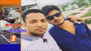 Gun Firing Increases In Hyderabad | Gun Firing On Mustafa In Mailardevpally | iNews