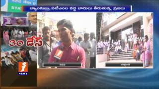 Currency Ban Not Yet Solved | Public Response on Ban On Notes | Kadapa | iNews