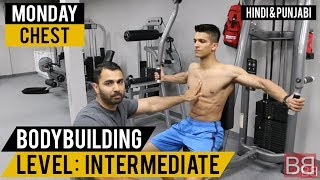 MONDAY- Complete CHEST WORKOUT! (Hindi / Punjabi)