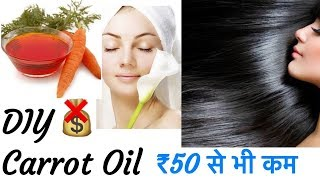 DIY Carrot Oil for Glowing Skin & Healthy Long Hair | Homemade Carrot Oil | JSuper Kaur