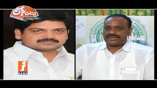 AP Govt Focus To Arrange Assembly Chambers For New Ministers | Loguttu | iNews
