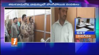 Tirupati Missing Boy Found By Police In Tamilnadu   iNews