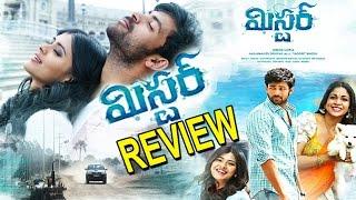 Mister Movie Review And Rating | Varun Tej  | Hebha Patel | Latest Telugu Movies | Rectv India