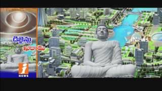 CM chandrababu Naidu Green Signal To AP Assembly Building New Design | iNews