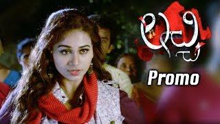Lacchi Movie Promo 3 - Jayathi, Dhanraj || 2017 Telugu Movie Trailers