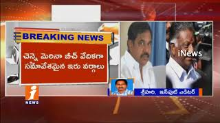 OPS And EPS To Meet At Chennai Merina Beach For Merge With AIADMK | Tamil Nadu | iNews