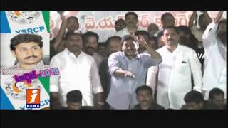 Jagan Focus On 2019 Elections | invite Other Party Leaders Into YSRCp | iNews