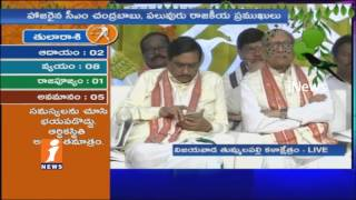 CM Chandrababu Naidu Speech On Ugadi Festival At Tummalapalli Kalakshetram | Vijayawada | iNews