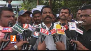 SERP Employees Protest And Rally For Regularization In Khammam | iNews