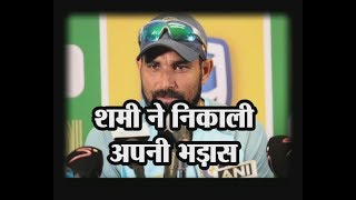 We have restricted them to a good target and the rest is about luck - Mohammed Shami