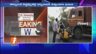 Road Accident In Mondikunta  | Lorry Hits Auto | 4 Dead | Bhadradri District | iNews