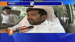Minister Jagadish Reddy Face To Face On New District Formation In Telangana   iNews