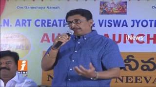 TDP MP Murali Mohan Launch Spiritual Audio CD In Film Chamber   Hyderabad   iNews